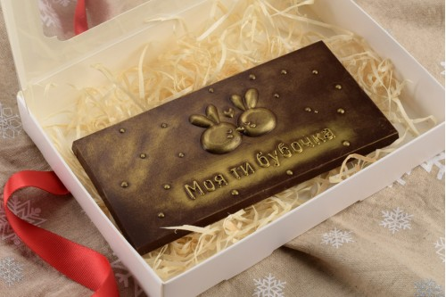 Шоколадка Бубочка