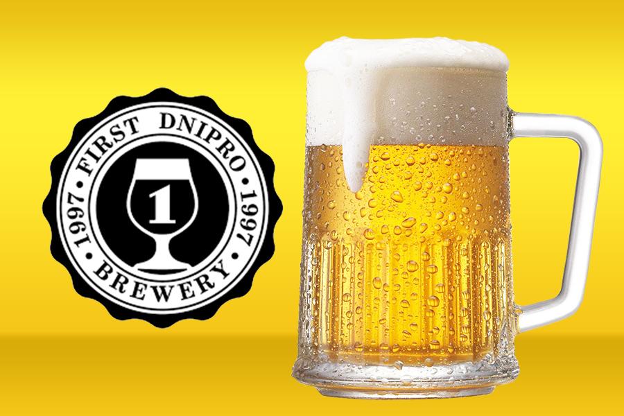 Пиво Пилснер