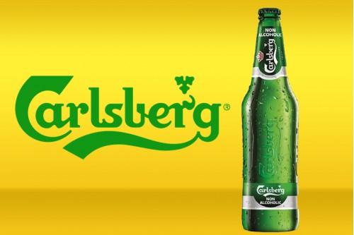 Пиво безалкогольное Карлсберг