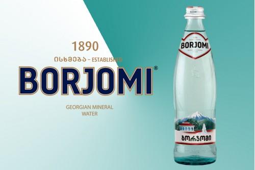 Вода Боржоми 0,5